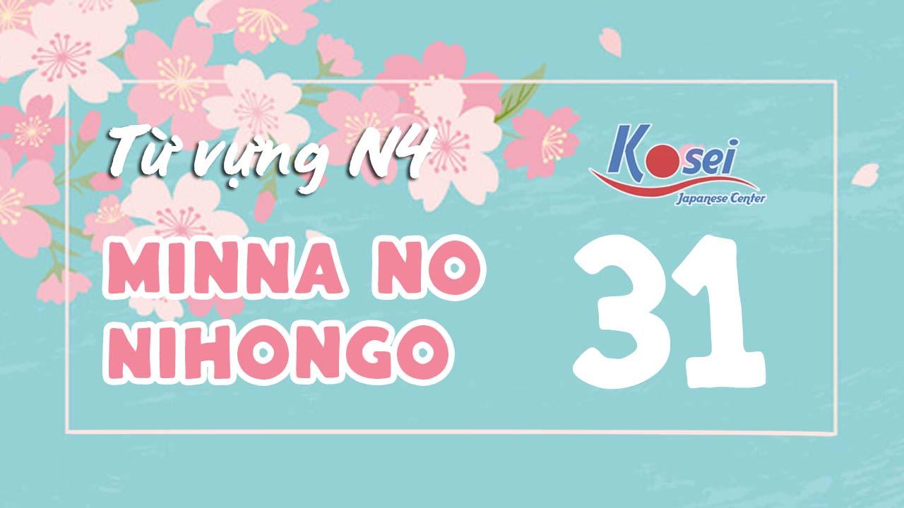 Từ vựng N4 Minna no Nihongo - Bài 31