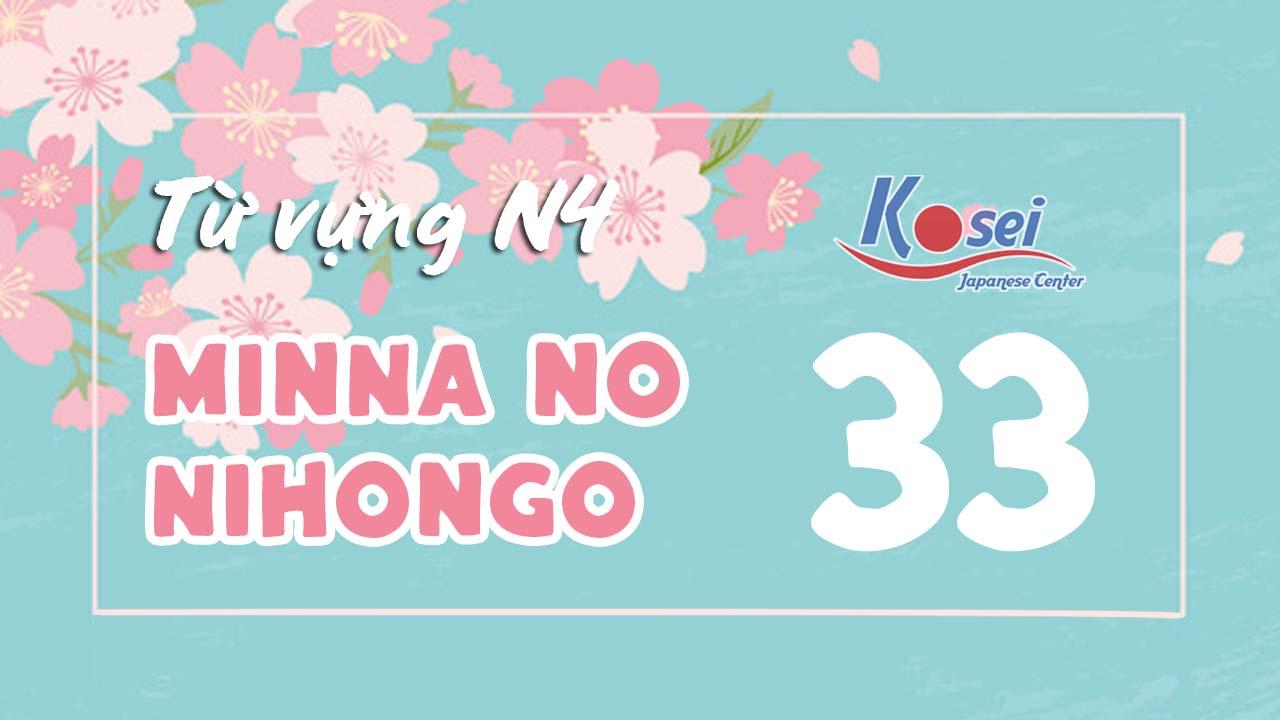 Từ vựng N4 Minna no Nihongo - Bài 33