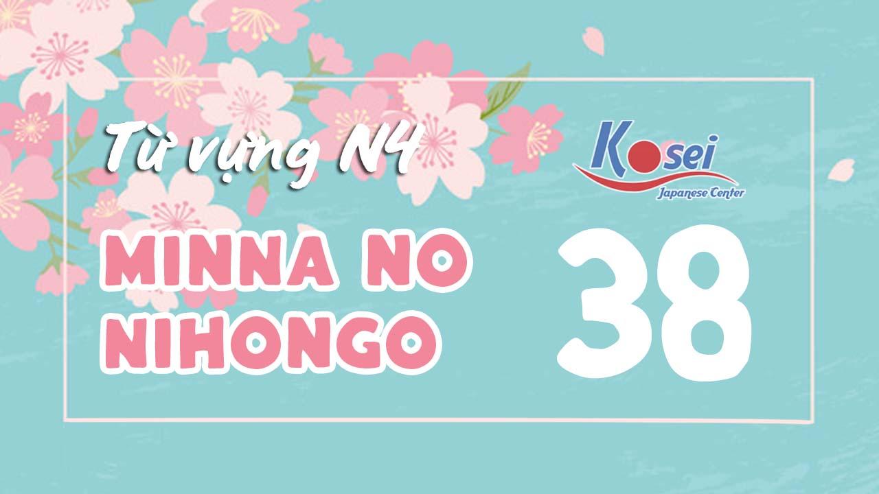 Từ vựng N4 Minna no Nihongo - Bài 38