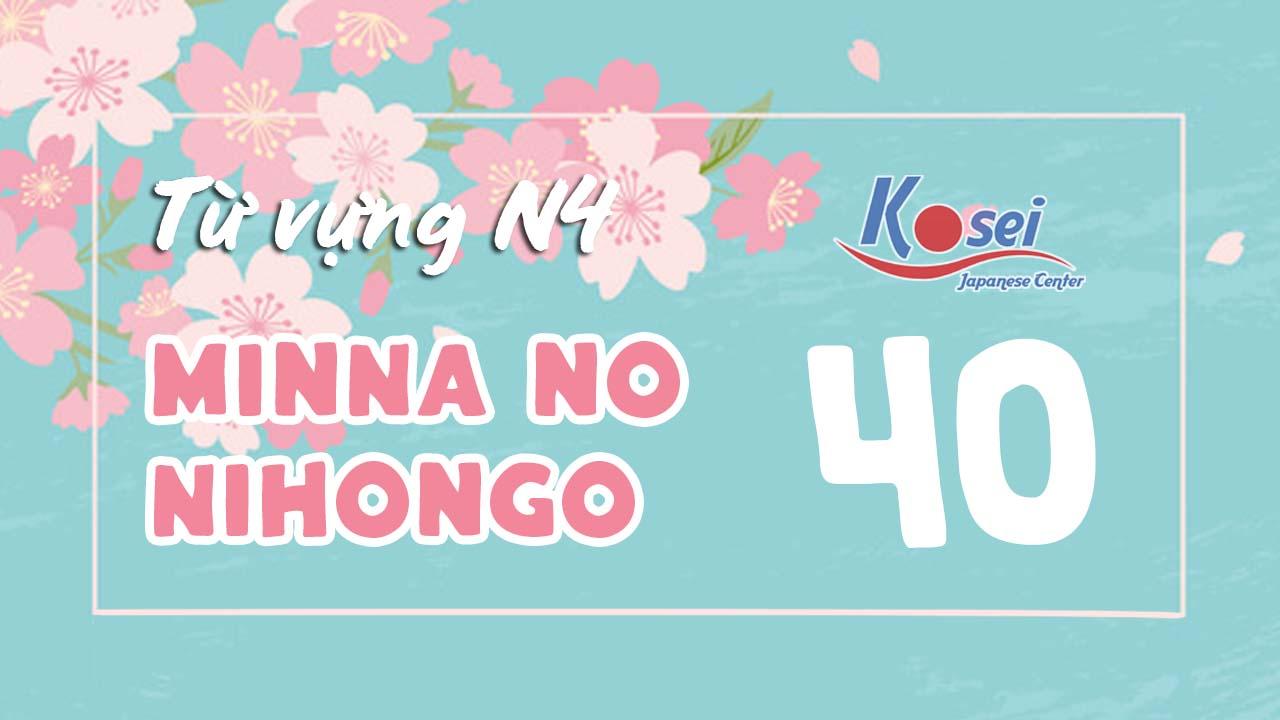 Từ vựng N4 Minna no Nihongo - Bài 40