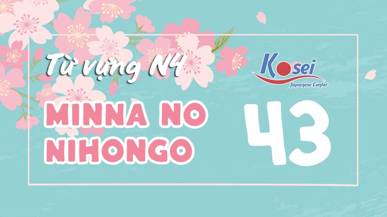 Từ vựng N4 Minna no Nihongo - Bài 43