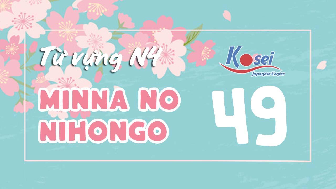 Từ vựng N4 Minna no Nihongo - Bài 49