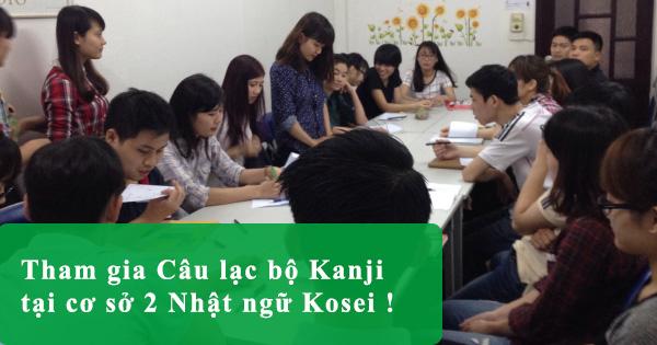 Câu lạc bộ Kanji – Cơ sở 2 – Nhật ngữ Kosei