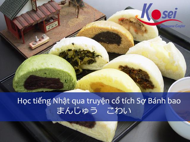 Học tiếng Nhật qua truyện cổ tích Sợ bánh bao - 饅頭怖い(まんじゅう こわい)
