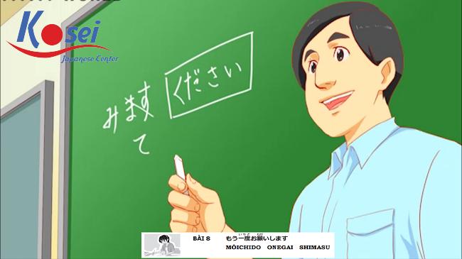 http://kosei.vn/luyen-thi-jlpt-n4-tong-hop-mau-ngu-phap-tieng-nhat-ve-khuyen-bao-de-nghi-n1338.html
