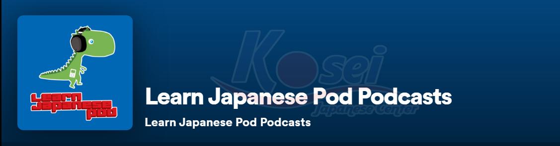 luyện nghe tiếng Nhật