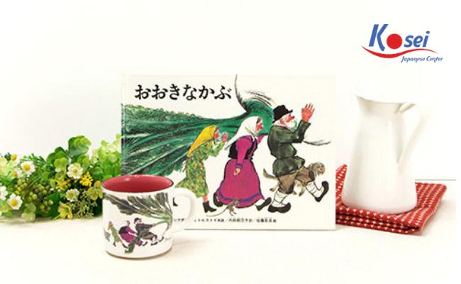 Học tiếng Nhật qua chuyện cổ tích: Nhổ củ cải (おおきなかぶ)