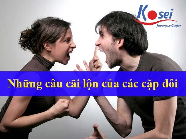 Tiếng Nhật giao tiếp chủ đề cãi lộn của các cặp đôi