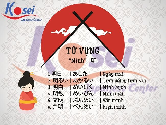 """Từ vựng Kanji liên quan đến bộ """"Minh"""" (明)"""