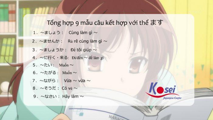 https://kosei.vn/luyen-thi-jlpt-n4-n5-tong-hop-9-mau-cau-ket-hop-the-n97.html