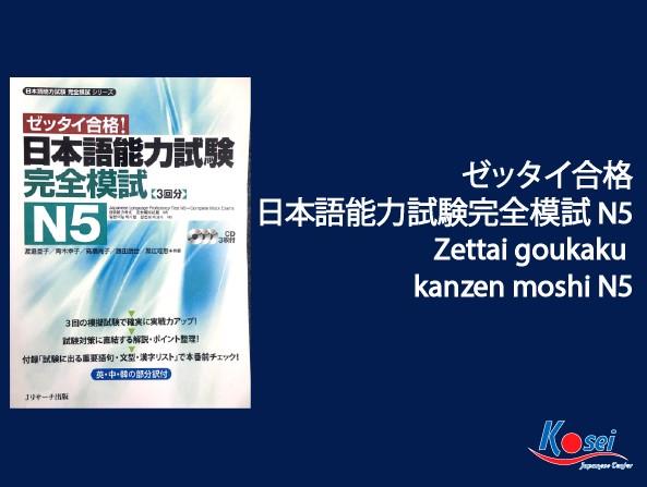 Tải ngay cuốn sách Zettai goukaku kanzen moshi N5  ゼッタイ合格 日本語能力試験完全模試 N5