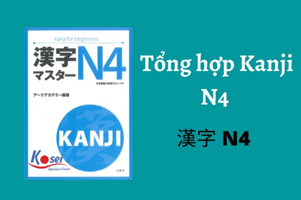 https://kosei.vn/tong-hop-kanji-n4-n177.html