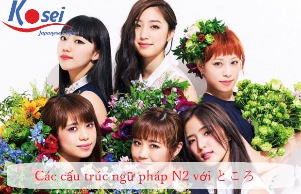 http://kosei.vn/cac-cau-truc-ngu-phap-n2-voi-n1540.html