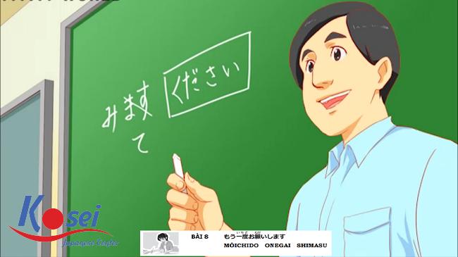 Mách nhỏ với các bạn nơi học tiếng Nhật tốt nhất