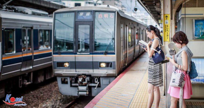 Từ vựng tiếng Nhật N3: Chủ đề Đi tàu điện