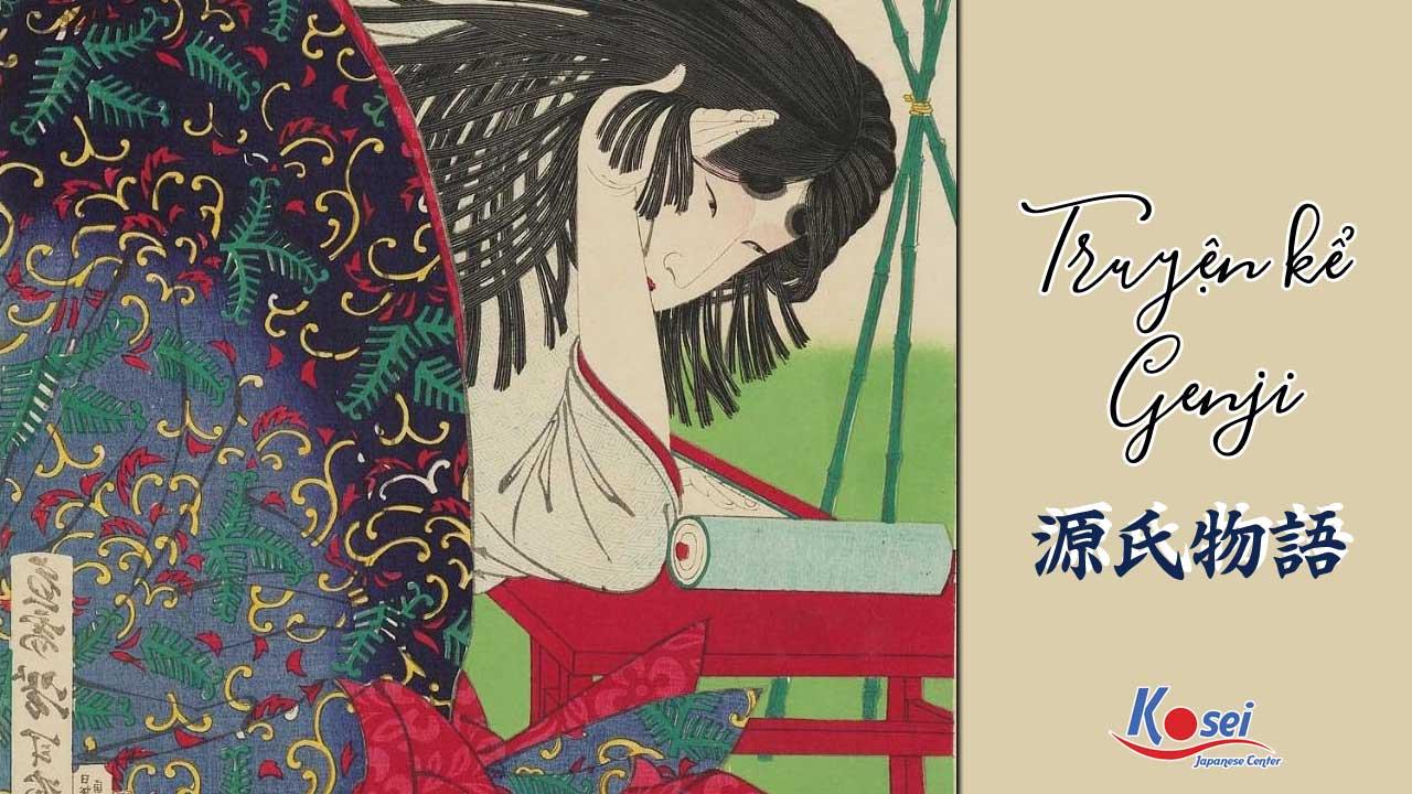 Truyện kể Genji - Cuốn tiểu thuyết đầu tiên trên thế giới