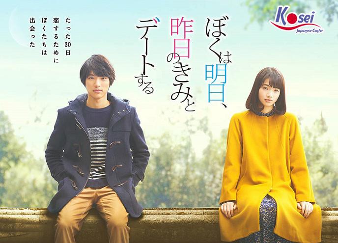 5 Bộ phim tình cảm Nhật Bản đáng xem nhất mùa hè này